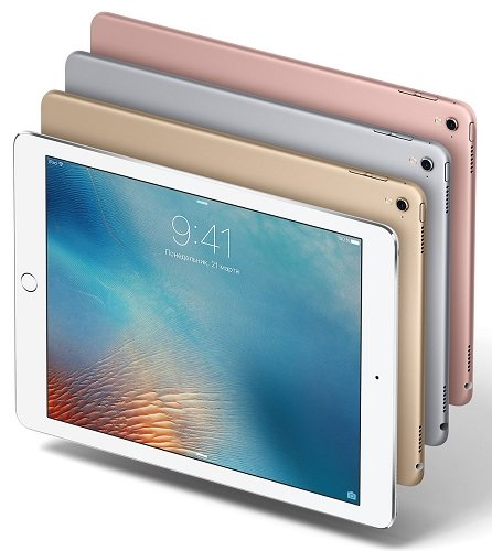 "Apple iPad Pro 9.7"" Wi-Fi+Cellular 32Gb Gold"