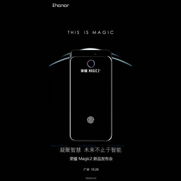 Смартфон Honor Magic 2