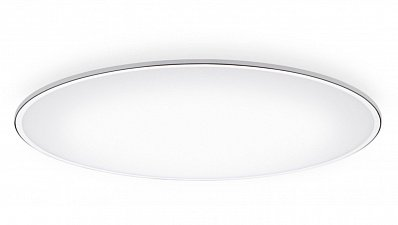 Потолочная лампа Xiaomi Yeelight Bright Moon LED Intelligent Ceiling Lamp